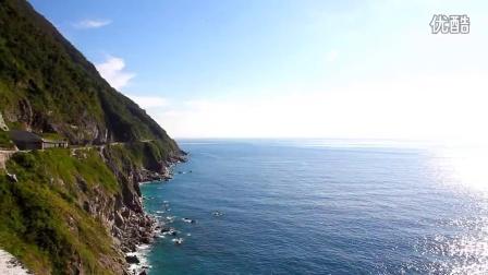 花蓮山與海