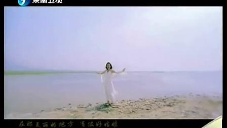 杭娇《美丽的地方》MTV_标清