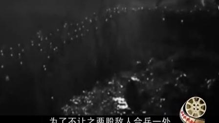 第22讲 平型关大捷-世界军事史上最知名的游击战[高清]