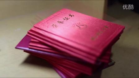 浙江师范大学初阳学院宣传片之二一个初阳女生的成长日记