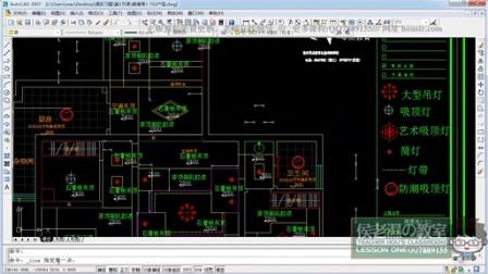免费的cad软件cad房屋平面图教程