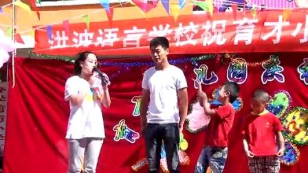 黑龙江省望奎县育才幼儿园