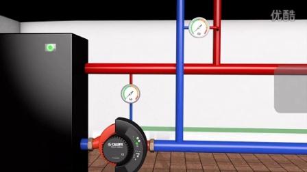 系统流量平衡元件 - 系统升级