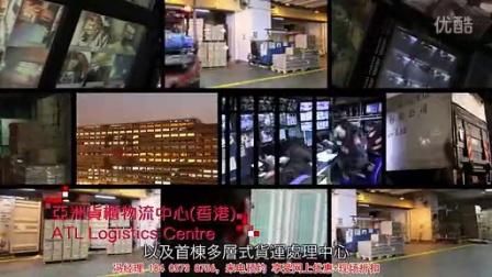 香港新世界广场,冯经理 来电预约 享受网上优惠+现场折扣