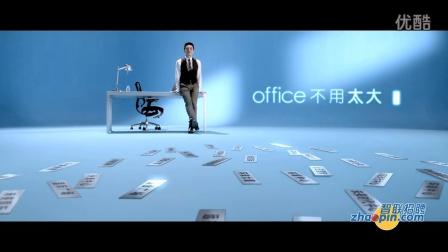 映前广告—河南无限映画—智联招聘15秒