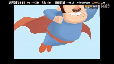 阿菠萝插画_儿童插画教程_胡子超人_字幕