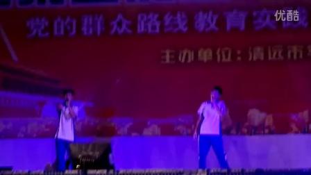 清远市华侨中学Day2音乐社晚会表演