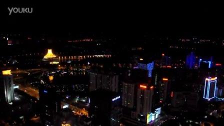 南宁地王大厦 看东盟国际会展中心 五象广场 南宁夜景