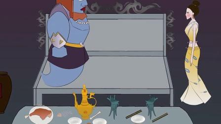贵州民族大学美术学院动画作品《泼水节的传说》