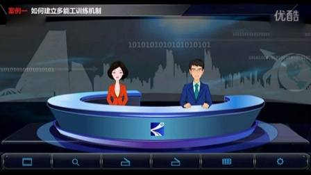 """如何进行""""一个流""""单元生产的多能工培训与管理02工业工程精益生产管理经典视频教程"""