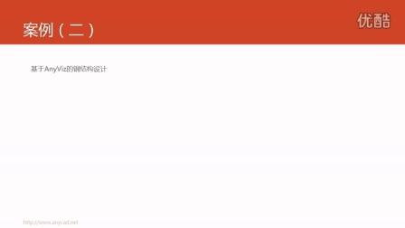 AnyViz-为OpenCASCADE打造的三维显示引擎