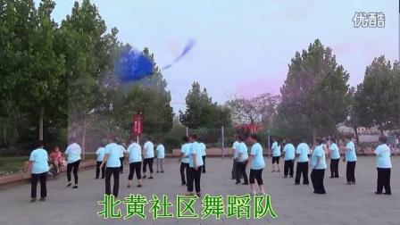 岱岳广场舞《青青河边草》北黄社区舞蹈队