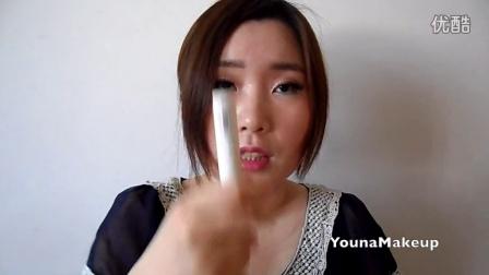 YounaMakeup-韩国购入平价化妆品分享
