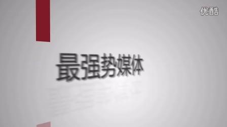 石家庄九州租车车载电视 LED屏幕招商广告