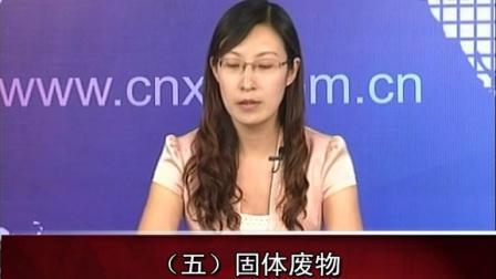 《徐州发布》2014.06.19.2013年徐州市环境状况公报