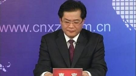《徐州发布》2014.06.12.朱民市长率徐州经贸团在台湾开展交流活动情况