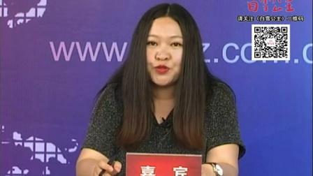 《徐州发布》音乐剧《白雪公主》新闻发布会