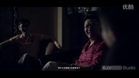 XuanFilm 婚礼隔日快剪《亲密爱人》(太原婚礼跟拍  太原婚礼微电影)