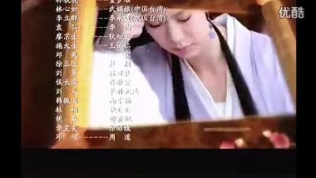 """戚薇《陪你到天涯》""""少年神探狄仁杰""""片尾曲"""