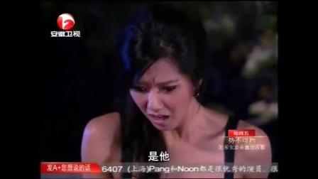 真爱无价国语版全集15中文版安徽卫视