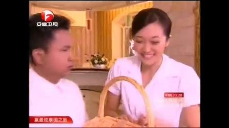 真爱无价国语版全集20中文版安徽卫视