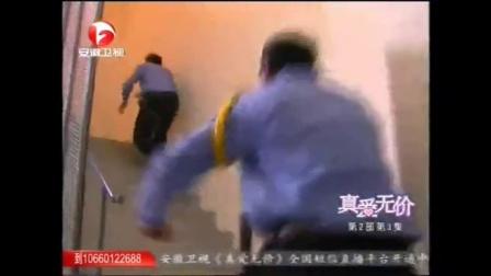 真爱无价第二部03国语版全集