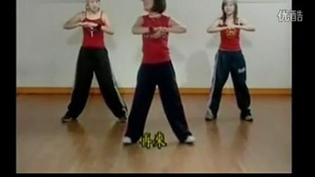 女子街舞教学(含分解动作)