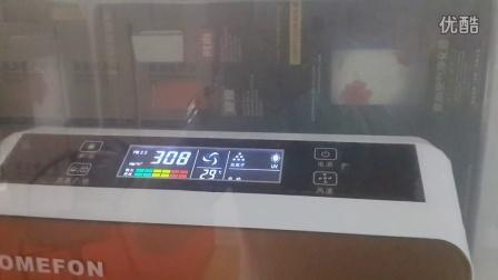 空气净化器顶级品牌-德国斐纳TOMEFON空气净化器雾霾、PM2.5测试.