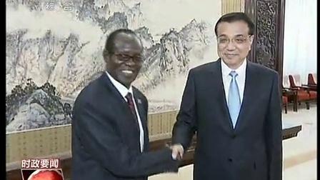李克强会见南苏丹副总统 140701