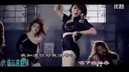 吃醋 沈丹丹 最新网络流行歌曲 伤感歌曲DJ舞曲_高清
