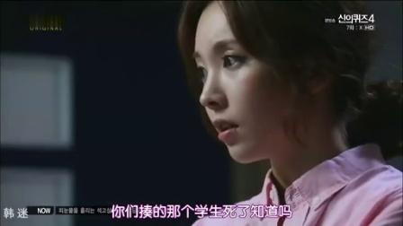 [神的测验4][第07集][韩语中字] 柳德焕 尹珠熙 东海