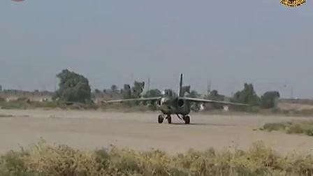 伊朗苏25强击机驰援伊拉克