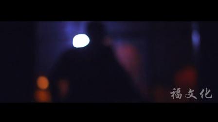 酒泉市公安消防支队肃州大队微电影橙光