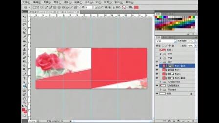 ps淘宝美工教程秋季女装海报设计制作视频课程