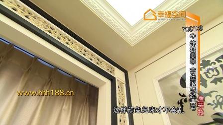 幸福空间—Yocico的(日文)终极美学 蕾丝家族经典宅
