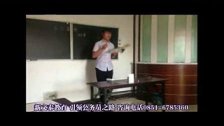 教师面试教师试讲试教教师说课语文老师教师面试视频之十二