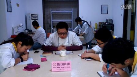 西安西点学校-西安糕点师培训学校-金比亚西点宋老师上课