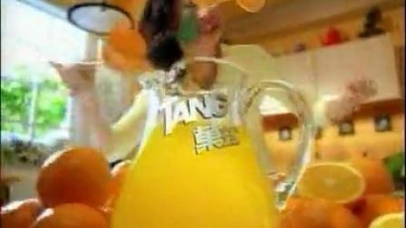 菓珍2001年经典广告-苹果口味上市