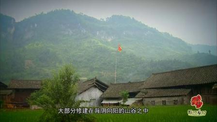 《武陵见证 美丽乡村》神秘湘西古丈县默戎镇中寨村