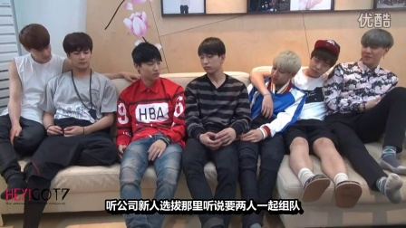 【HEY_GOT7中字】JB和Jr.的JYP公开选秀背后的故事