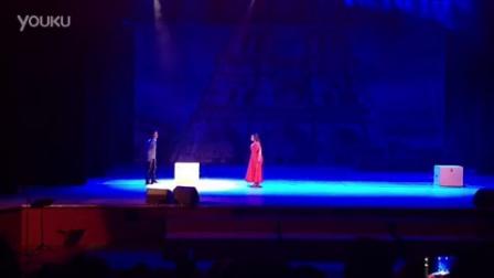 青岛大学音乐剧《巴黎圣母院》