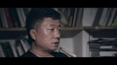 【GSJ制作】[中英字幕] 我们是谁.黑豹乐队二十五周年纪录片