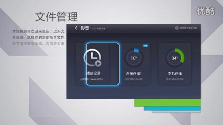 第五十四周UI3.0更新迭代视频