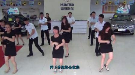 郑州海马汽车小苹果(港骊祥店销售部)郑州海马专卖