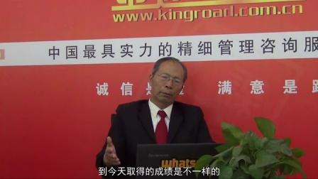 漫谈中国经济跃居世界第二