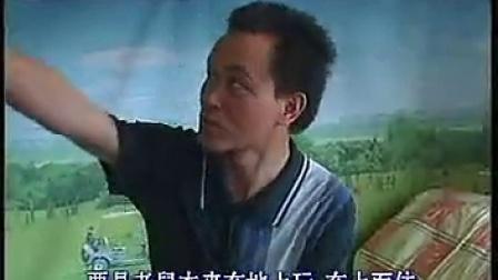 清波灭鼠公司湖南卫视