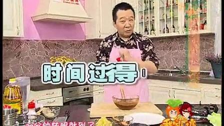 菠萝牛肉松