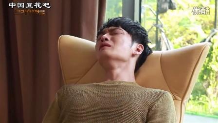 [中字]140703 金在中 MBC《Triangle》催眠回忆哭戏花絮[豆花吧]