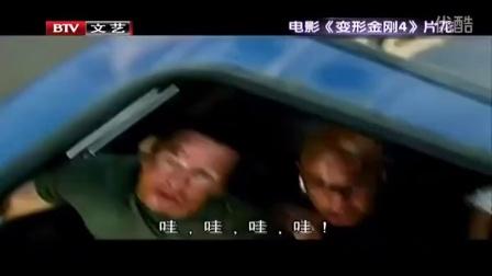 李冰冰:打戏 飙车有得忙  英语 中文乐在其中