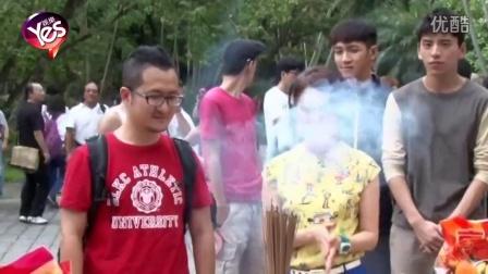 柯震东宣布与萧亚轩分手 疑用小号怒数女方罪状